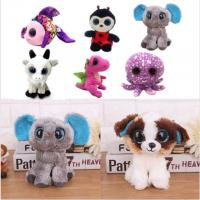 China Cool Creative Cute Little Stuffed Animals Custom Life Size For Crane Game Machine on sale