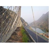 Diamond steel wire  Rockfall Mesh hillside stabilization netting Manufactures