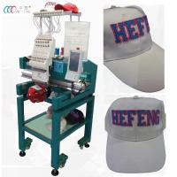 Single Head Computerised Cap / Read Made Garment Embroidery Machine , LCD Touch Screen Manufactures