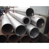 ASTM A335 P11 Alloy Steel Seamless Pipes 48 Inch OD High Pressure Boiler Application Manufactures