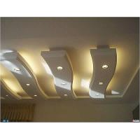 China Painting Laminated Fiberglass Fireproof Curved Ceiling Panel For Offices , Hotel on sale