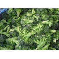 2017 new crop IQF Frozen Broccoli Sprouts Frozen Broccoli cut 3-5cm Manufactures