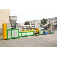 Cheap Waste Washed PE PP Film Two Stages Granulating Line With CE / ISO / SGS for sale