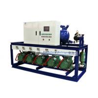 R404a Bitzer piston type refrigeartion compressor unit for 2℃ fruit cold storage Manufactures