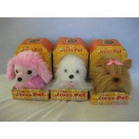 Electric Pets Manufactures