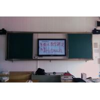 "46"" 55"" 65"" HD Resolution Multi Touch Monitor For Education / Training Manufactures"