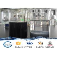Colorless Or Light Yellow Liquid Oil-Water Sperating Agent 1.02 g / Cm³ Specific Gravity Manufactures