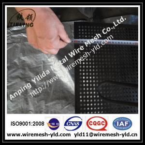 metal fabrication,metal perforated mesh Manufactures