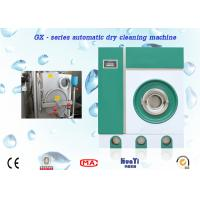 Custom Laundromat Hydrocarbon Dry Cleaning Machine For Hospital / Hotel Manufactures