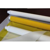 White And Yellow Color PET Screen Mesh 55 Micron Manufactures