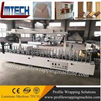 Vinyl Extrusion Plastic Door Frames profile laminating wrapping machine