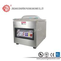 Quality Vacuum Packing Food Industry Machinery For Spices / Tea / Pasta Packaging, deep for sale