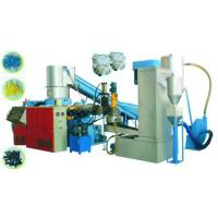 PET, PP, LDPE, PS, HDPE Film Recycling Plastic Pelletizing Line Equipment Manufactures