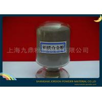 China High Purity Aluminium Magnesium Alloy Powder Take Off Oxygen For Metallurgy on sale