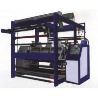 Cheap Textile Shearing Machine for woolen rolls of chemical fiber warp knitted for sale