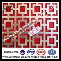 aluminum square hole perforated metal sheet for decoration Manufactures