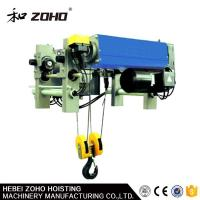 Low Headroom Steel Wire Rope Hoist, Wire Rope Electric Hoist, Electric Chain Hoist Highly Required Manufactures