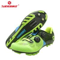 Men'S Mountain Bike MTB Spin Cycling Shoe With Buckle Compatible With SPD Cleats Manufactures