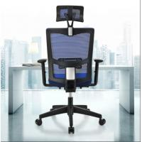 Executive Chair With Lumbar Support , Ergonomic Mesh Executive Office Chair Manufactures
