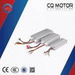 500W DC 24V / 36V / 48V brush motor speed controller, speed control,differential Manufactures