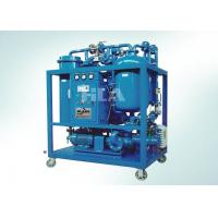 China AggregationSeparation Turbine Oil Purification Machine To Remove Impurity Water on sale