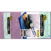 China Clear Self Adhesive Plastic Bags Envelope With Header For Hardware / Washcloth on sale