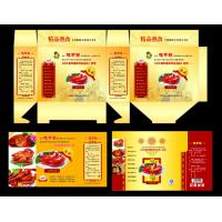 China Custom logo printed paper food box / fast food packaging on sale