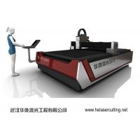 Cheap Double Driver High Speed Laser Cutting Machine , Fibre Laser Cutter Equipment for sale