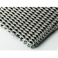 China Stainless Steel Reverse Dutch Weave Wire Cloth Good Tensile Toughness on sale
