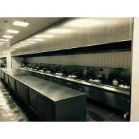 Culinary and Hospital School Commercial Kitchen Projects CE Rohs Manufactures