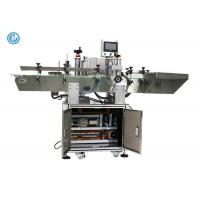 Round Plastic / Glass Bottle Labeling Machine  HL-T-401 With Oversea Serive Manufactures