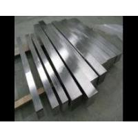 Polished Stainless Steel Squre Bar Stainless Steel Cold Draw Square Bar Manufactures