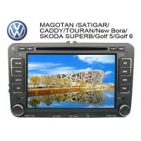 Buy cheap 7 Inch Auto Dual Car GPS DVD Players with FM / AM / RDS for Scirocco / golf 6 / Tiguan from wholesalers