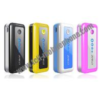 China External Backup Battery Charger Case for YT-Q3 on sale