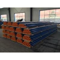 T51 89mm 102mm 115mm 127mm top hammer drilling rod/core pipe/triple tube core barrel Manufactures