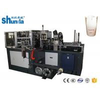Paper Doner Food Box Paper Bowl Making Machine Customized Cup Sizes Manufactures