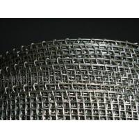 round / square weave Crimped Wire Mesh welded hog wire fencing Manufactures