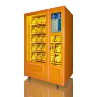China Outdoor Self Service Vending Machine With Prize 19.5 Inch Touch Screen on sale