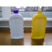 lotion bottle 2 layer HDPE Blow Molding Machine with defleshing system