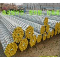 China market factory mill Hot Dipped Galvanized Steel Pipe with Plastic Cap Manufactures