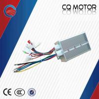rear axle with hydraulic brake,DC brushless motor use EV speed controller Manufactures