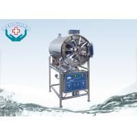 Stainless Steel Medical Autoclave Sterilizer Cylindrical Pressure Steam Sterilizer Manufactures