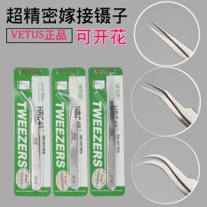 Individual Eyelash Extension Tweezers Volume Lash Tweezers High Temperature Resistance