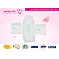 410mm Super Night Use Disposable Sanitary Napkins With Organic Cotton Surface Manufactures