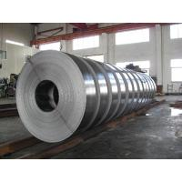 Buy cheap 321 stainless steel supplier from wholesalers