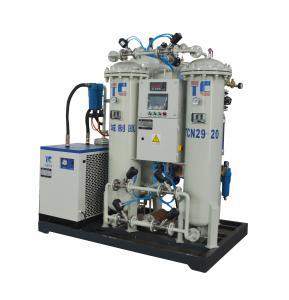 Pressure Swing Adsorption PSA Nitrogen Gas Plant With SIEMENS Auto Control