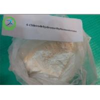 Pharmaceutical 4-Chlorodehydromethyltestosterone powder Oral Turinabol Manufactures