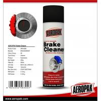 China Free Sample Aeropak Brake Cleaner Brake And Clutch Cleaner For Car Care Products on sale