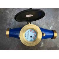 Multi jet water meter residential water utility, dry dial register, brass house, magnetic drive DN15 - DN40 Manufactures