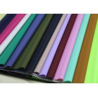 0.3 - 0.4mm Thickness PU Synthetic Leather Dry Process For Garment And Raincoat
